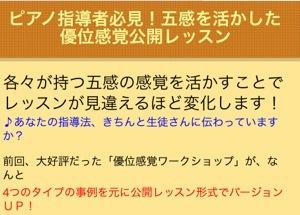 20141006-220745.jpg