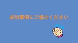 20150618-224110.jpg