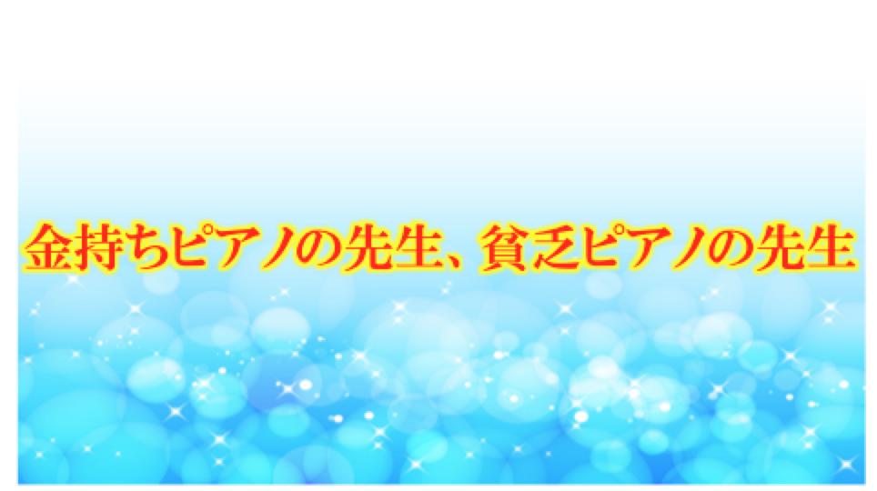 スクリーンショット 2016-08-09 18.54.07